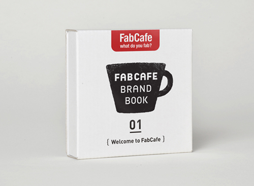 FabCafe Brand Book