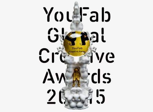 YouFab Global Creative Awards 2015